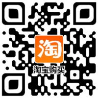 乌梁素海淘宝店二维码.png